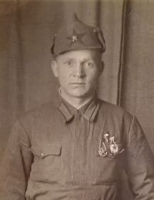 Бабякин Григорий Андреевич