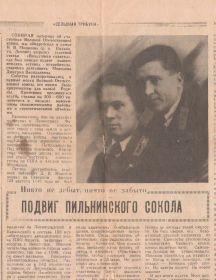 Морозов Дмитрий Васильевич