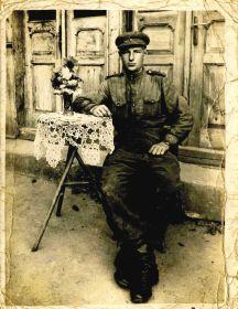 Смирнов Леонид Александрович