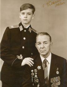 Ефремов Николай Фёдорович