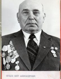 Купцов Пётр Александрович