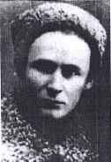 Волынцев Абрам Моисеевич