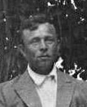 Никитин Григорий Сергеевич