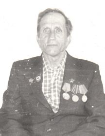 Лисицын Валентин Алексеевич