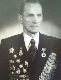 Аксенов Александр Степанович