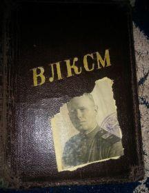 Федоров Николай Григорьевич