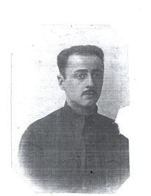 Гурджидзе Григорий Нестерович