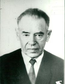 Скрипкин Лев Александрович 26.10.1906-10.05.1984