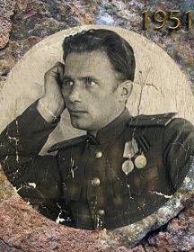Постников Николай Андреевич