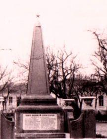 Ягодкин Василий Павлович 1921-1944