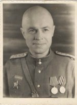 Устанин Константин Ильич
