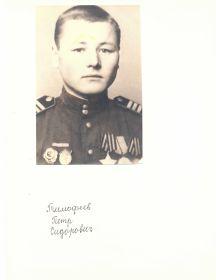 Тимофеев Петр Сидорович