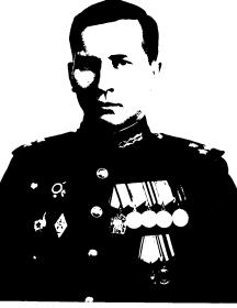 Демин Георгий Иванович