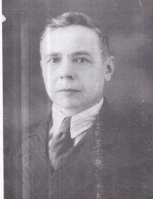 Демидов Николай Павлович, 1905 - 1996