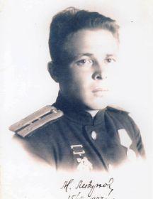 Лизунов Михаил Григорьевич