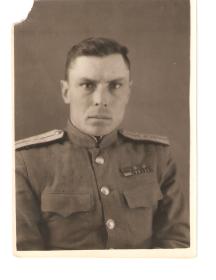 Белых Иван Александрович