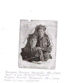 Мухутдинов Рамазан Хасанович