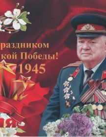 Клименко Василий Денисович
