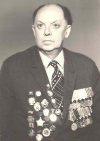 Седаков Виктор Ильич