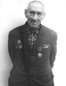 Пунько Павел Григорьевич