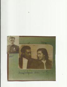 Пишванов Глеб Михайлович и  Пишванова Людмила Степановна