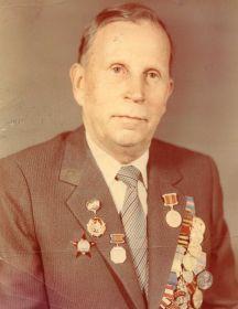 Пирогов Василий Иванович