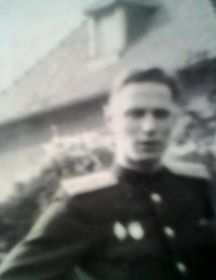 Иванов Владлен Иванович