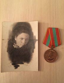 Данилова Валентина Леонтьевна