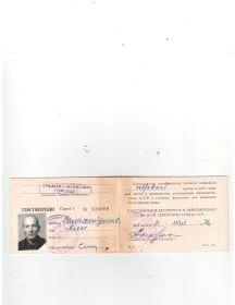 Салахетдинов Али