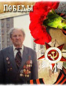 Манжос Григорий Адамович