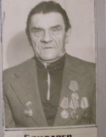 Бондарев Семён Иванович