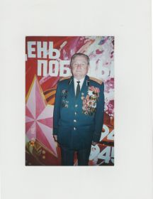 Осецкий Владимир Станиславович