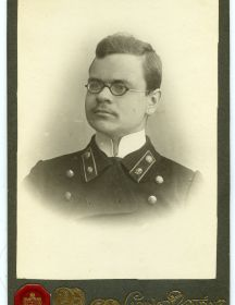 Якуничкин Тимофей Никитич