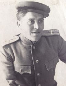 Гоц Василий Яковлевич