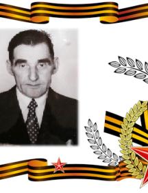 Янин Борис Николаевич