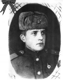 Николаев Иван Васильевич