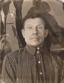 Герасимов Иван Алексеевич