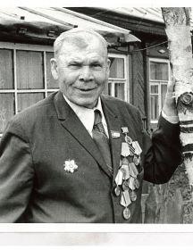 Колесин Георгий Герасимович