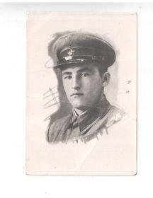Леонов Иосиф Николаевич