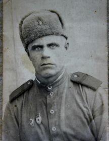 Босый Иван Васильевич