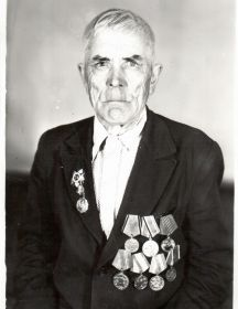Аверин Алексей Фёдорович