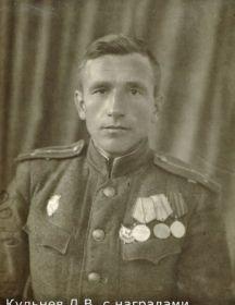 Кульнев Дмитрий Васильевич