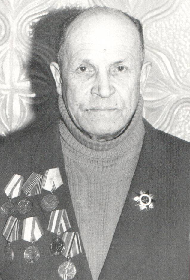 Усачев Иван Васильевич