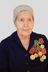 Осетрова Елена Иннокентьевна
