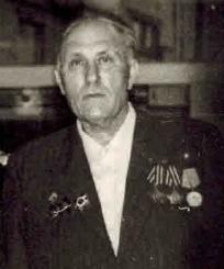 Герасимов Василий Трофимович