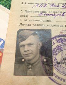 Денисов Алексей Александрович