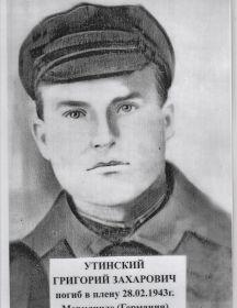 Утинский Григорий Захарович