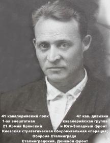 Агеев Михаил Яковлевич