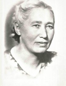 Гольдбаум Татьяна Наумовна