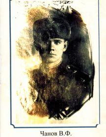 Чанов Василий Фёдорович